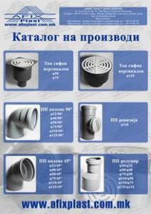 afix_plast_katalog